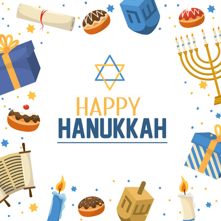 happy hanukkah tradition with david star Illustration