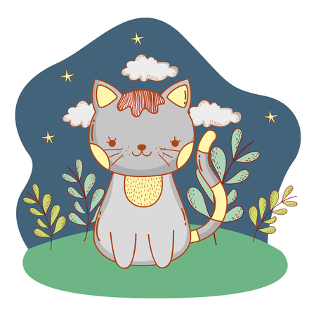 cute cat enjoying outdoors park night scenery cartoon