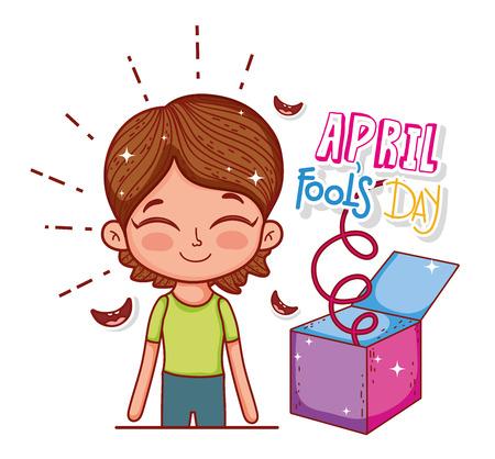 boy with funny fools day box vector illustration Иллюстрация
