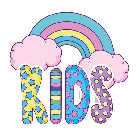 cute kids word with rainbow vector illustration design Archivio Fotografico - 124900694