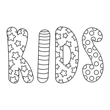 cute kids word icon vector illustration design Archivio Fotografico - 124904321