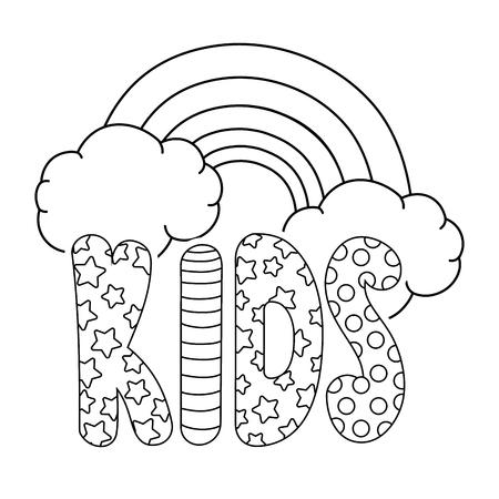 cute kids word with rainbow vector illustration design Archivio Fotografico - 124904333