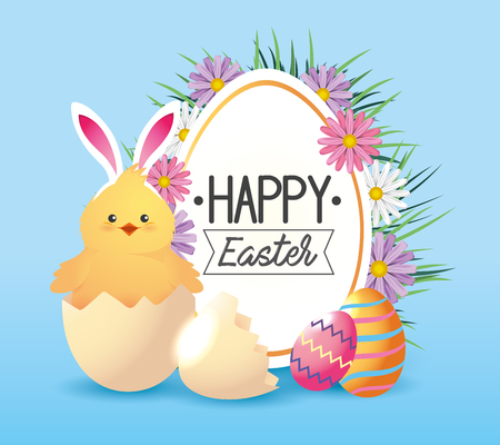 label and chick wearing rabbit ears inside broken eggs vector illustration Illustration