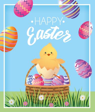 chick and easter eggs decoration inside basket vector illustration Illustration