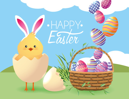 chick inside egg broken and easters decoration vector illustration
