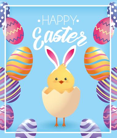 chick wearing rabbit ears inside broken egg vector illustration Illustration