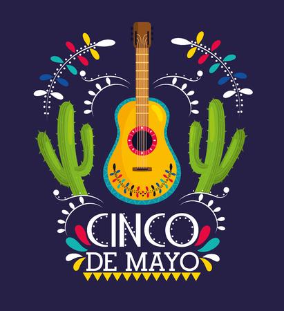 吉他与仙人掌植物到墨西哥事件矢量插图