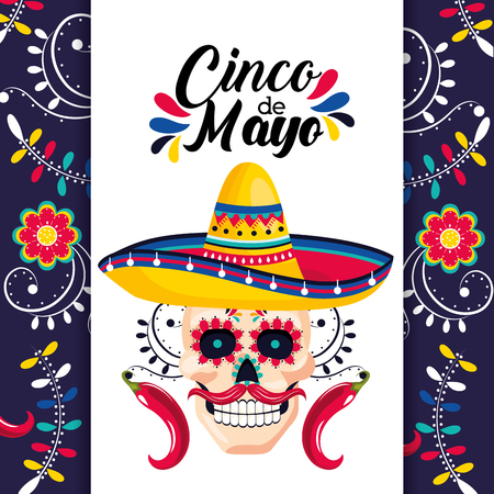 mexican card with skull decoration and hat vector illustration  イラスト・ベクター素材