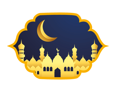 islamic building icon cartoon with waning moon arabic geometric ornament vector illustration graphic design 向量圖像