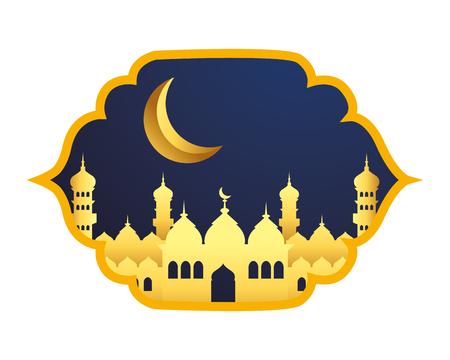 islamic building icon cartoon with waning moon arabic geometric ornament vector illustration graphic design Ilustração