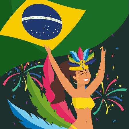 girl dancer with brazil flag and fireworks vector illustration Banque d'images - 121800859