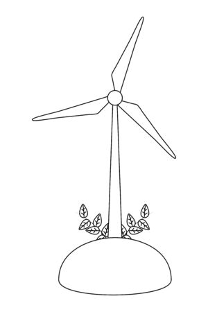 Isolated eco wind mill design