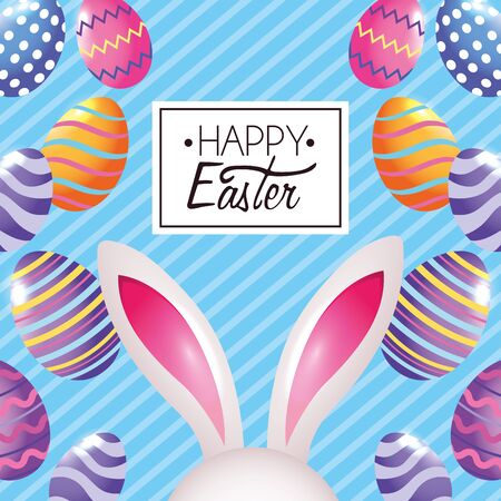 easter rabbit with eggs decoration and emblem vector illustration Иллюстрация