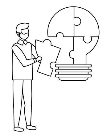 Businessman avatar cartoon design vector illustration