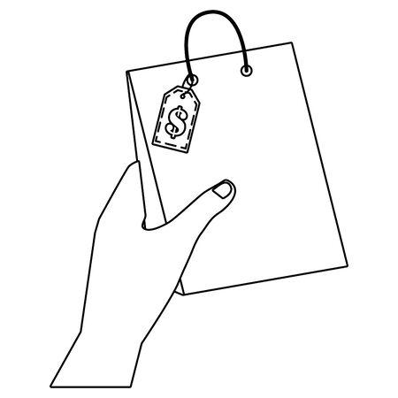 Shopping bag icon design vector illustration
