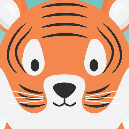 cute tiger head cartoon animal