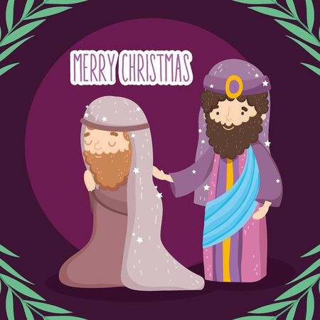 joseph and wise king manger nativity, merry christmas vector illustration