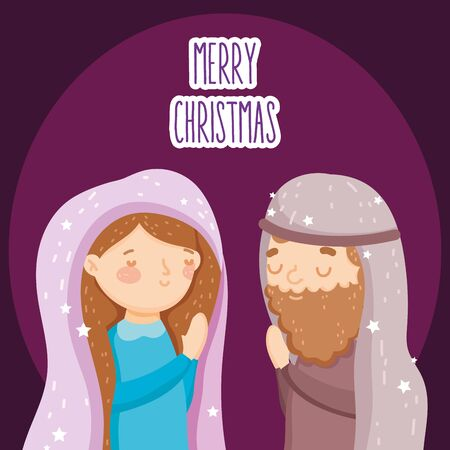 praying mary and joseph manger nativity, merry christmas vector illustration