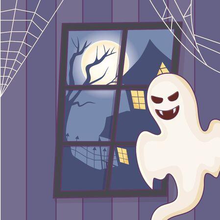 creepy ghost house moon night halloween Иллюстрация