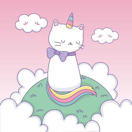 cute cat with rainbow tail in the camp kawaii character