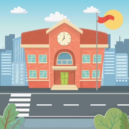 School building and street design