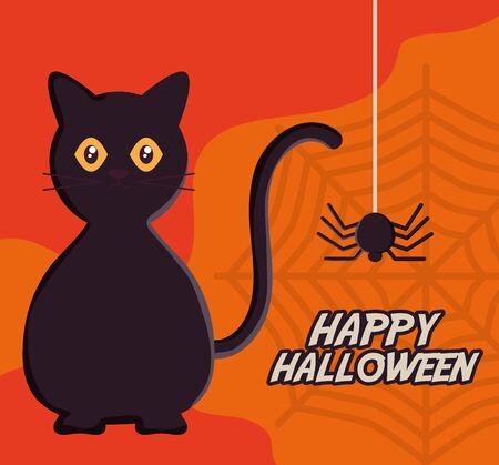 trick or treat - happy halloween Фото со стока - 138006489