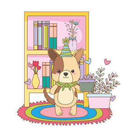 Dog cartoon with happy birthday icon design Stock Vector - 138531647