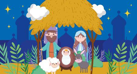 manger sacred family nativity happy merry christmas vector illustration Ilustracje wektorowe