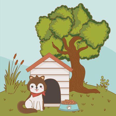 Dog cartoon design vector illustrator  イラスト・ベクター素材