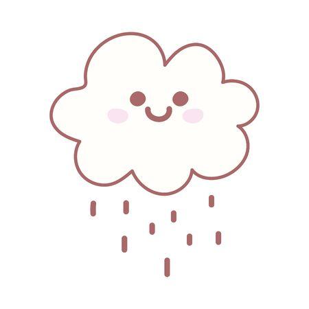 kawaii cloud rain weather cartoon cute on white background vector illustration Ilustração
