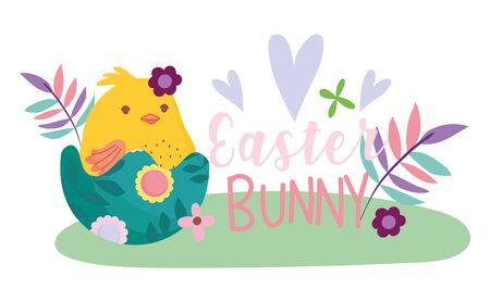 happy easter cute chicken on eggshell flowers foliage nature decoration vector illustration Ilustração