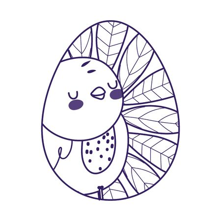 happy easter cute chicken and leaves painted in egg decoration vector illustration Illustration