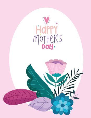 happy mothers day, flowers delicate elegant decorative banner vector illustration
