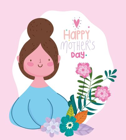 happy mothers day, woman with bun hair flowers branches decoration vector illustration Ilustração