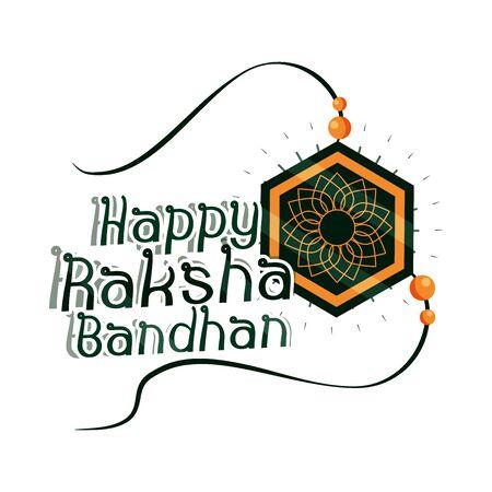 raksha bandhan, traditional indian bracelet symbol of love between brothers and sisters vector illustration Illustration