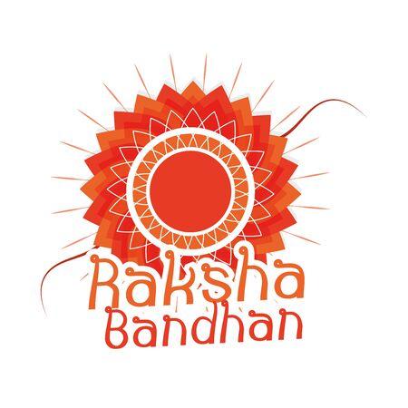 raksha bandhan, traditional indian bracelet symbol of love between brothers and sisters vector illustration