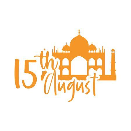happy independence day india, taj mahal date celebration festive vector illustration flat style icon