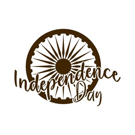 happy independence day india, phase and ashoka wheel vector illustration silhouette style icon