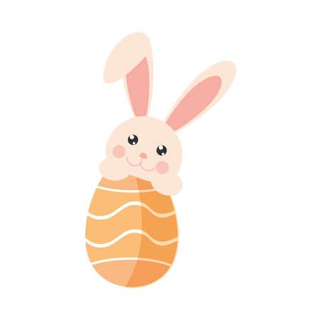 easter rabbit in cracked egg Illusztráció