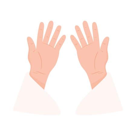 open hands prayer 矢量图像