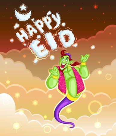 supernatural power: Genie wishing Eid mubarak Illustration