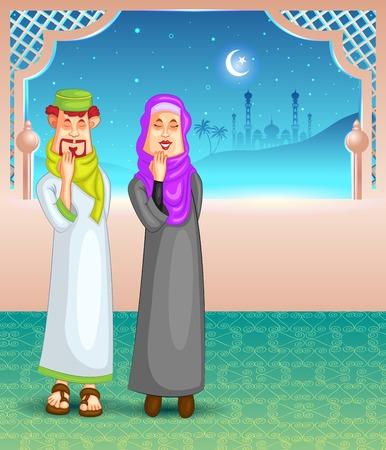 Muslim family offering Eid namaaz Vector