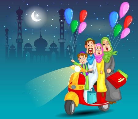 muslim celebration: Happy muslim family celebrating Eid