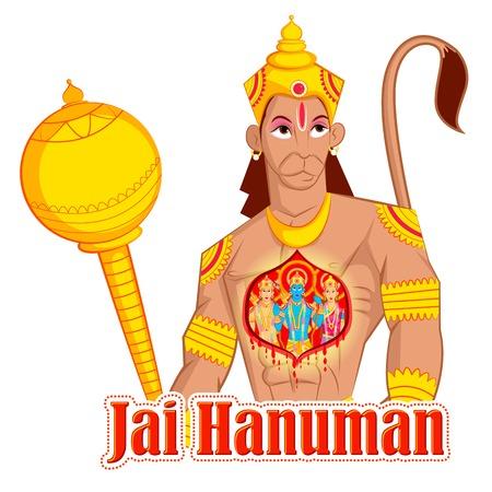 dussehra: Lord Rama, Laxmana, Sita with Hanuman in vector