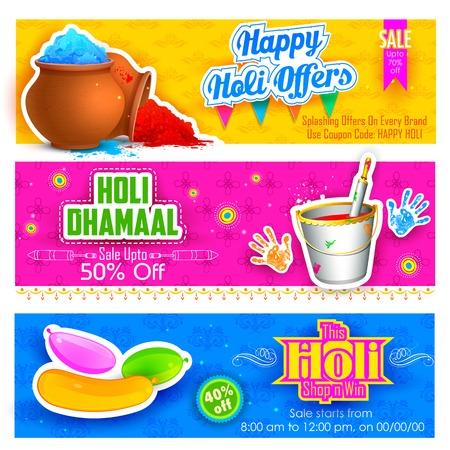 dhulandi: illustration of Holi banner for sale and promotion