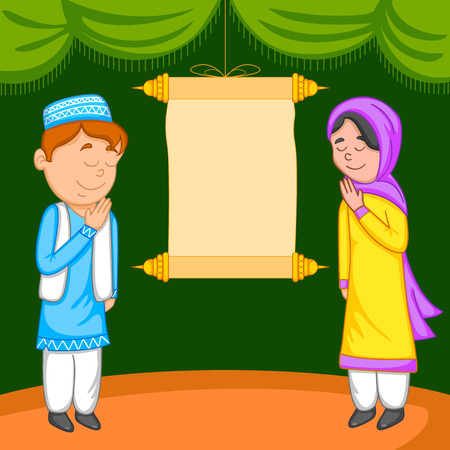 namaaz: Muslim kids wishing Eid mubarak,Happy Eid in vector
