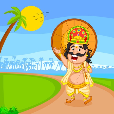 sravanmahotsav: King Mahabali for Onam festival, India