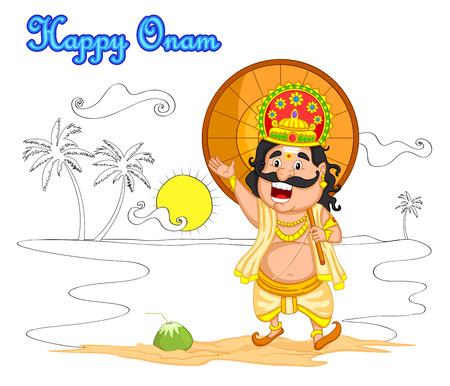 malayalam: King Mahabali for Onam festival, India