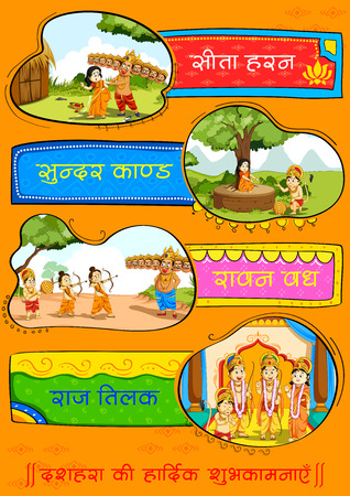 sita: illustration of Lord Ram, Sita, Laxmana, Hanuman and Ravana showing Ramayana with message in Hindi meaning wishes for Dussehra Illustration