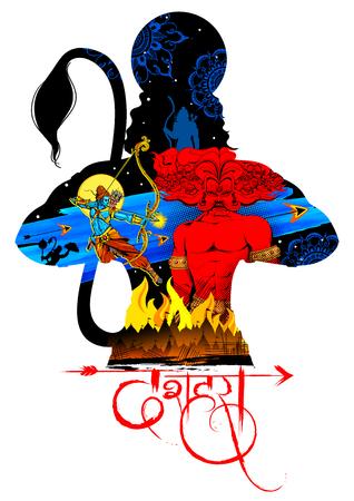 carnero: ilustraci�n del Se�or Rama matar a Ravana en Happy Dussehra con hindi significado texto Dussehra